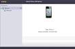 Xilisoft iPhone SMS Backup Mac